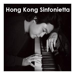 香港大會堂場地伙伴計劃 - 布拉姆斯第一鋼琴協奏曲