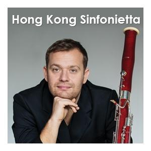 香港大會堂場地伙伴計劃 - 莫扎特巴松管協奏曲