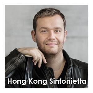 香港大會堂場地伙伴計劃 - 樂在咫尺:賴茨室樂聚