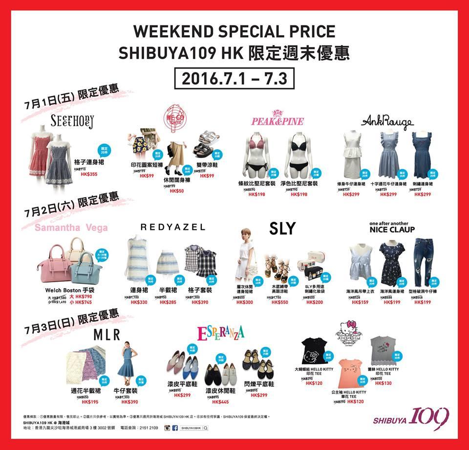 日系女孩福音!SHIBUYA109限定優惠低至$50