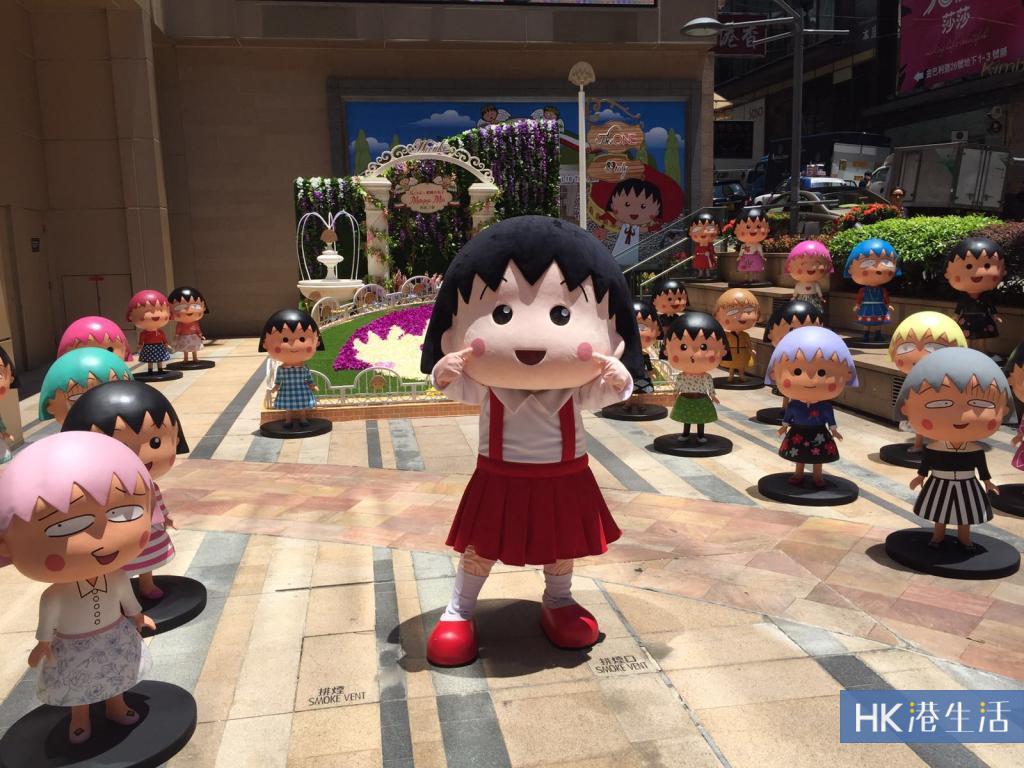 唔駛過大海!香港都有小丸子展