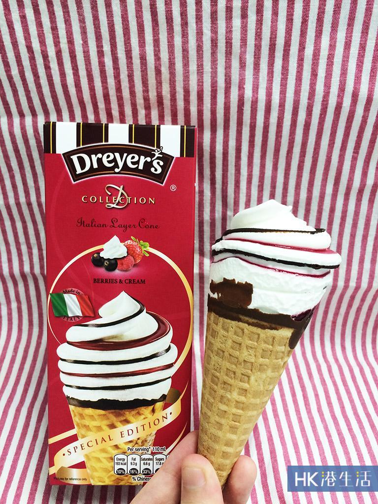 7-Eleven優先新品!Dreyer's雜莓意式脆筒