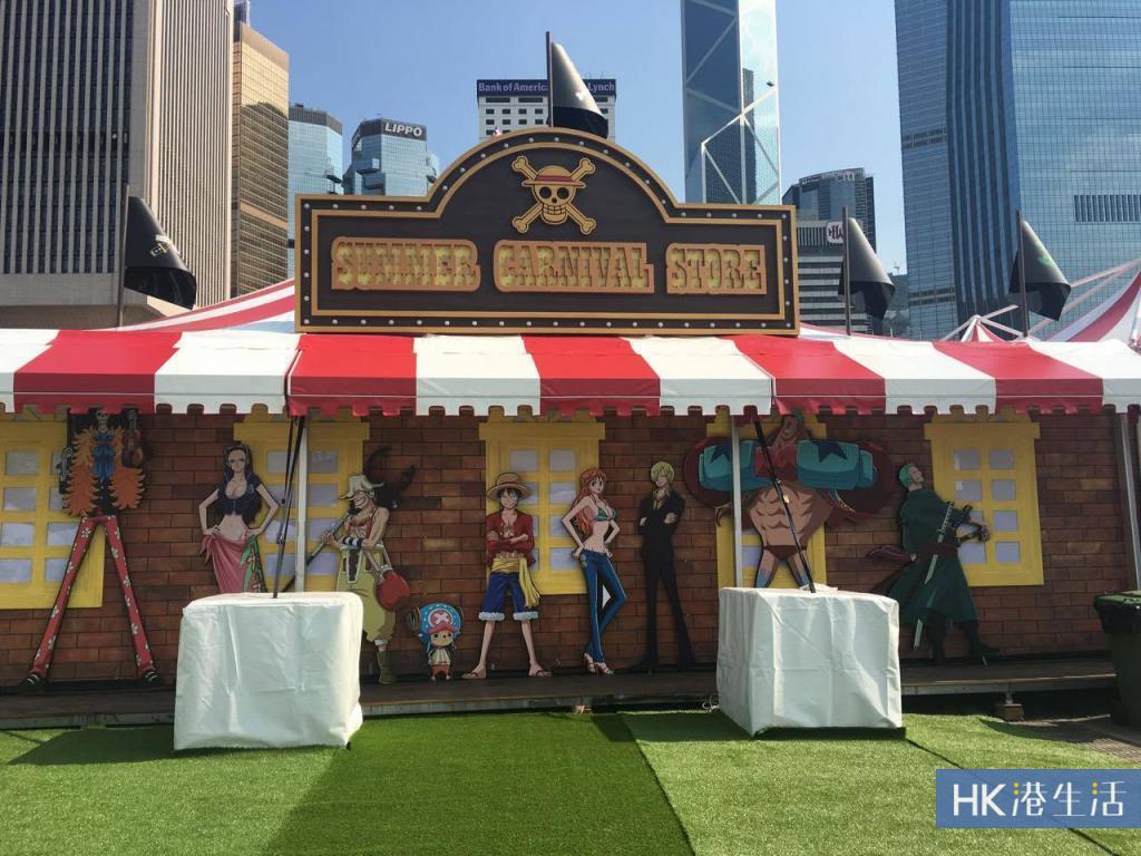 One Piece海賊王嘉年華 7大限定商品+Tea Set