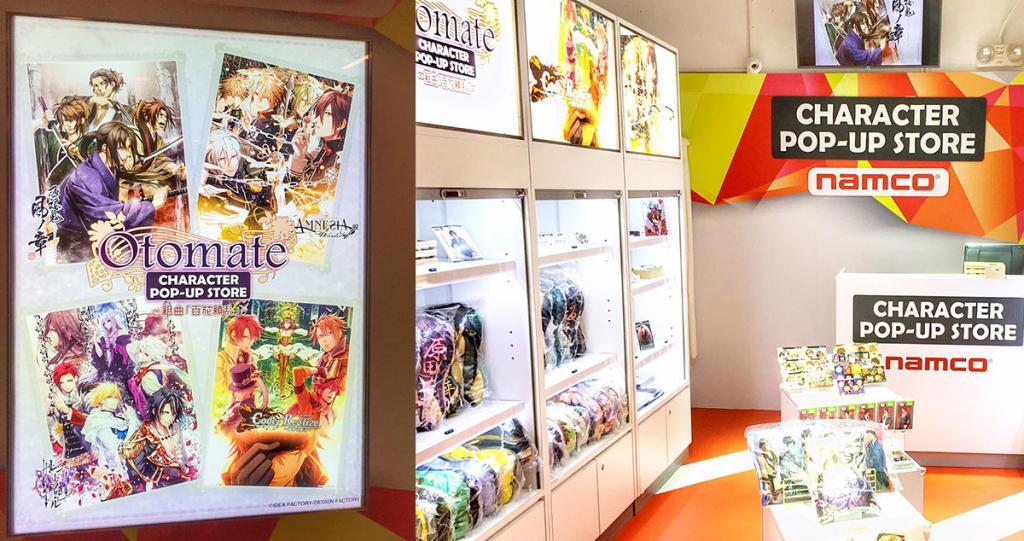 首次於香港發售!「Otomate」期間限定店登場