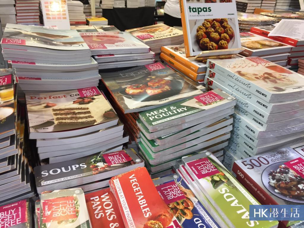 買一送一、$10特價書!香港書展2016購物指南