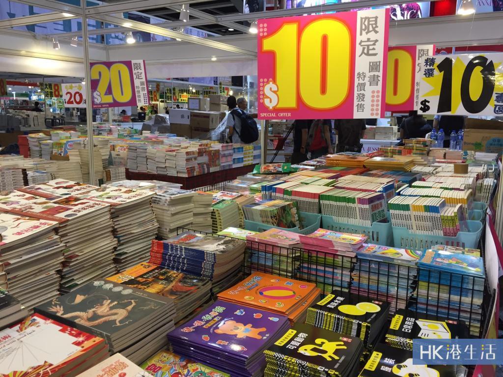 香港書展5大免費體驗!學法文、穿浴衣、贏機票