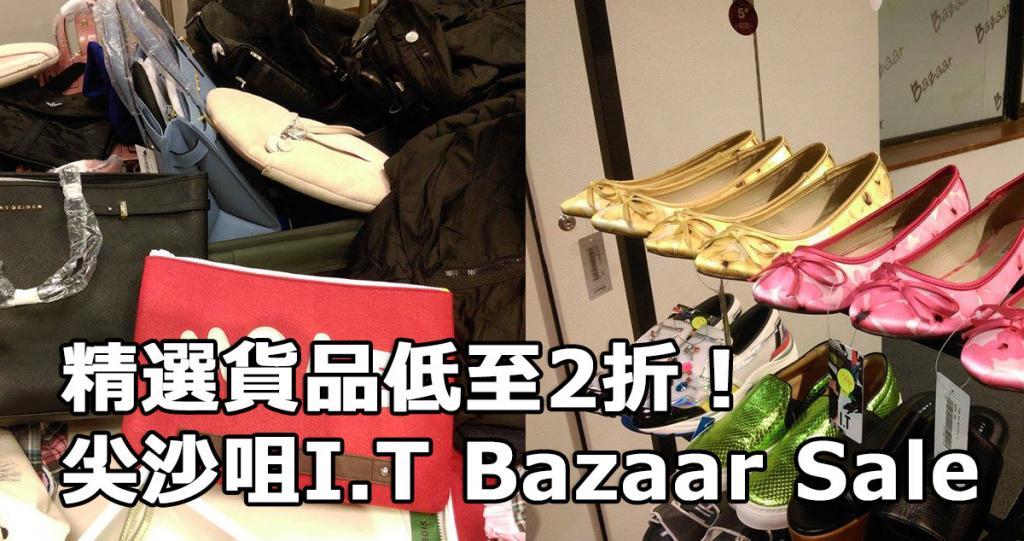 精選貨品低至2折!尖沙咀I.T Bazaar Sale
