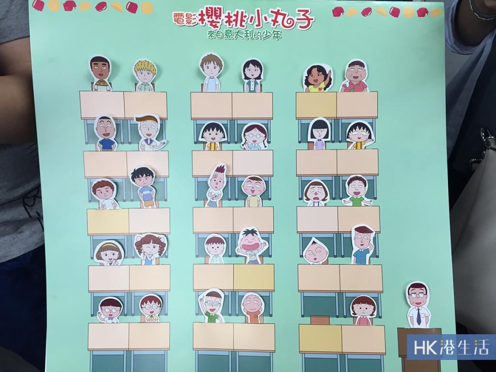 小丸子全班同學書籤 7.28起港九免費派發