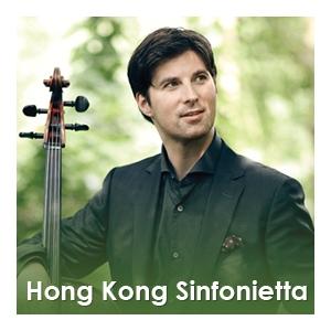 香港大會堂場地伙伴計劃 - 《最愛大提琴》:艾爾加大提琴協奏曲