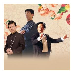 香港城市中樂團「中樂名曲齊齊賞」音樂會
