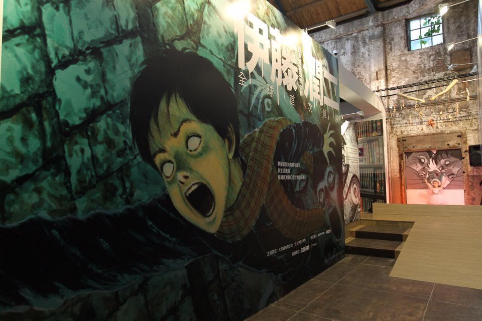恐怖漫畫大師伊藤潤二預告 個人展覽冬季襲港