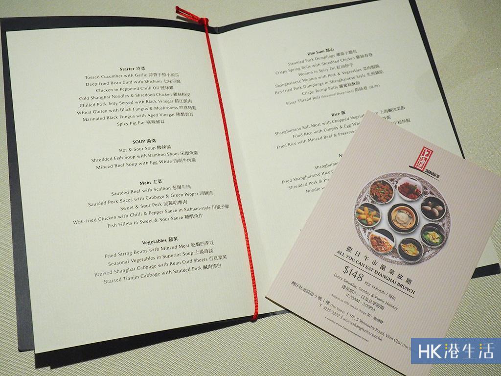 $148任食小籠包、糕點甜品!灣仔周末上海菜放題