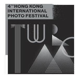 「香港國際攝影節2016 — 聽日你想點?」展覽