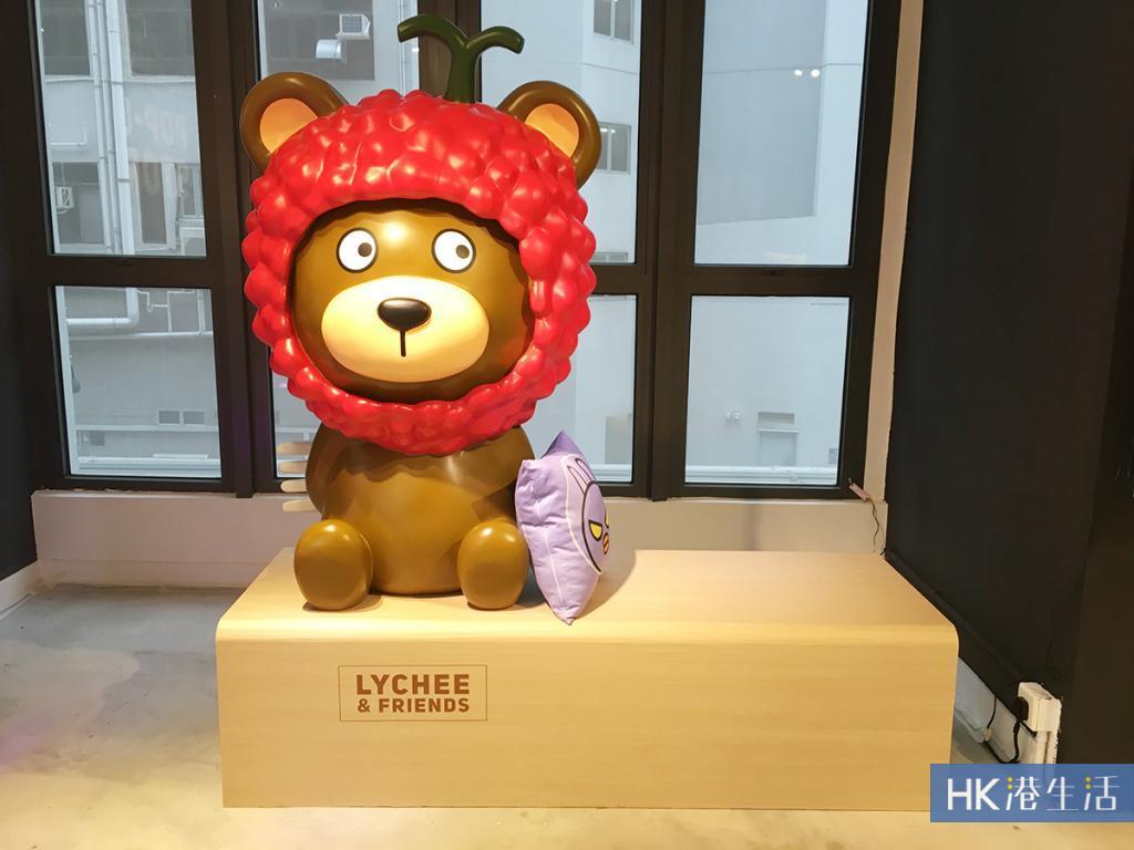 荔枝造型「熊大」?香港首間LYCHEE & FRIENDS限定店