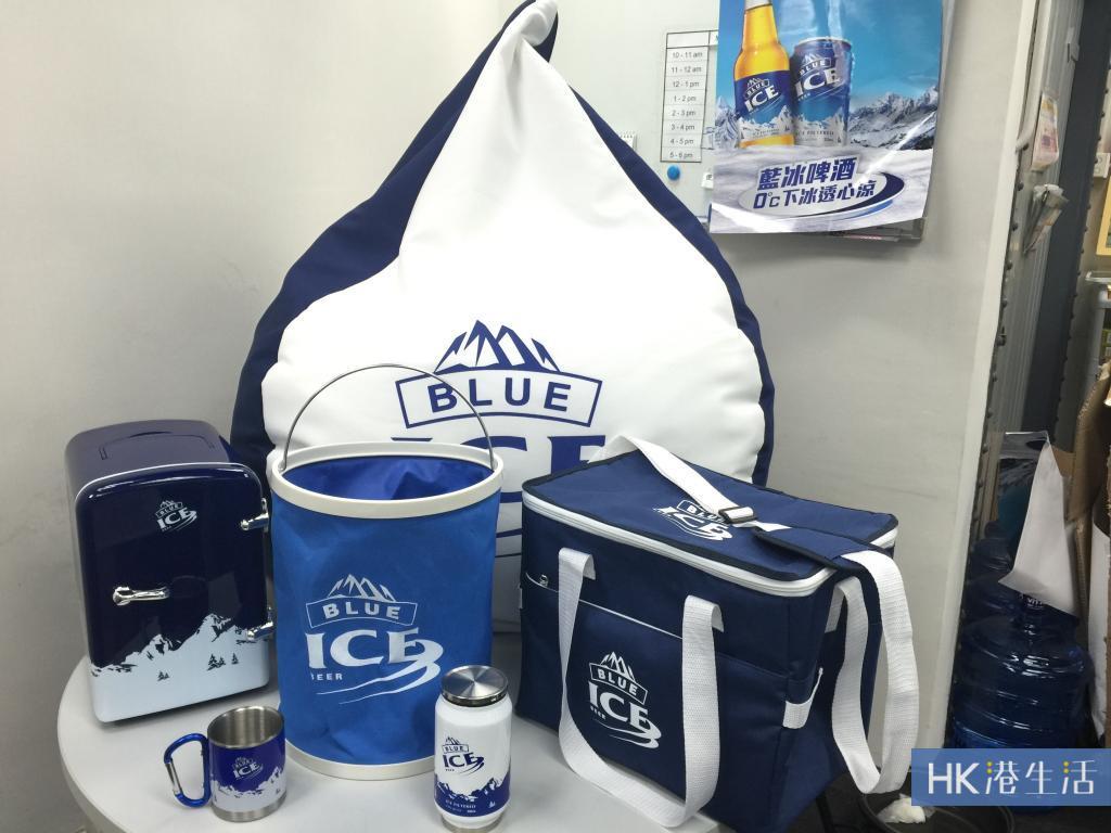 飲啤酒換迷你雪櫃!BLUE ICE夏日限定禮品