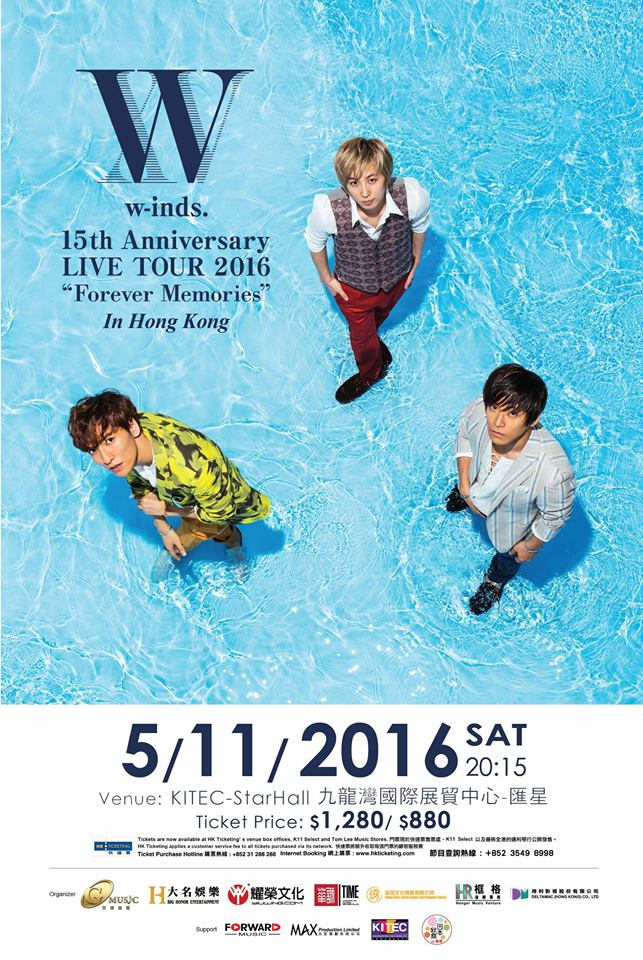 "w-inds. 15th Anniversary LIVE TOUR 2016 ""Forever Memories""in Hong Kong"
