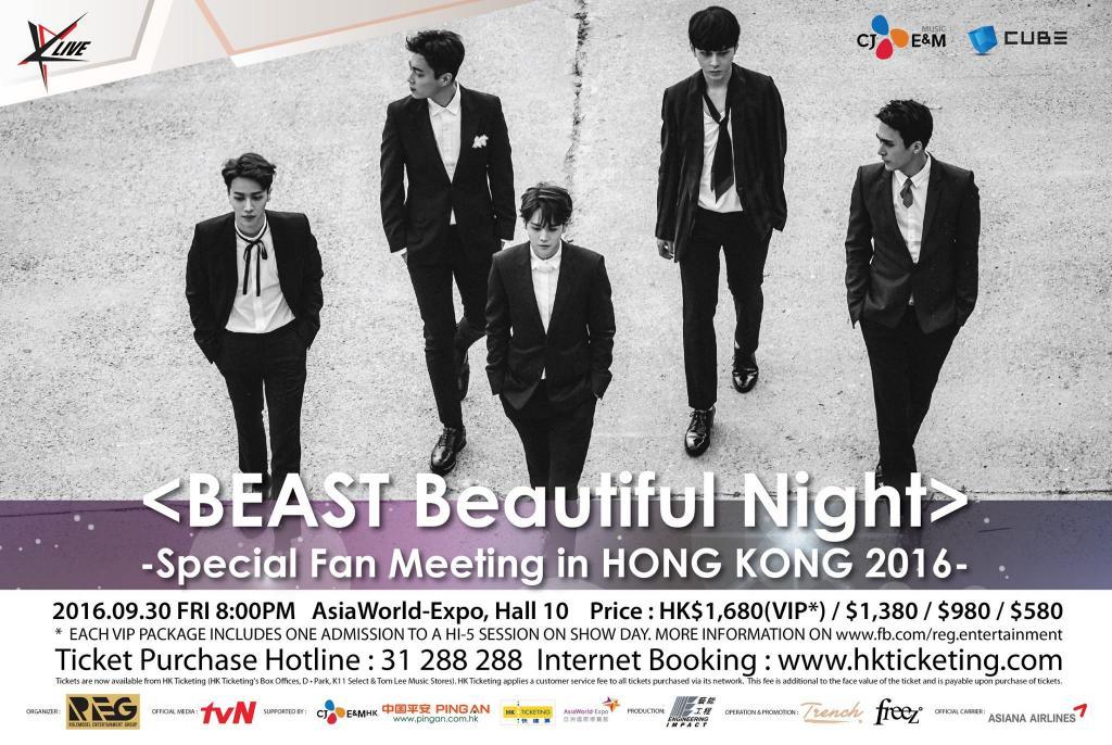 BEAST Beautiful Night Special Fan Meeting in HONG KONG 2016