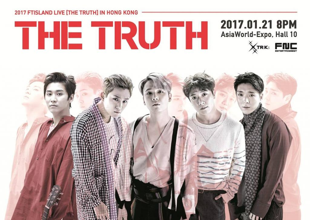《2017 FTISLAND LIVE [THE TRUTH] IN HONG KONG》