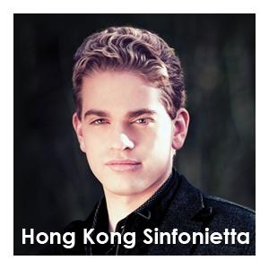 香港大會堂場地伙伴計劃 - 相約大師柏鵬系列:布拉姆斯第二鋼琴協奏曲