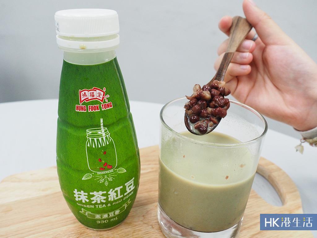 便利店獨家發售 樽裝抹茶紅豆牛奶有無伏?
