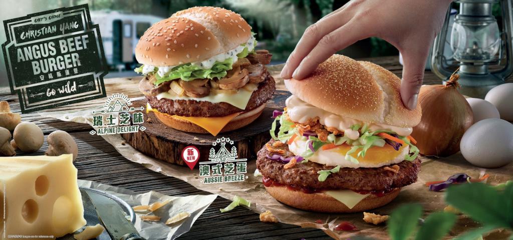 麥當勞又出新包!名廚設計芝蛋牛堡即將登場