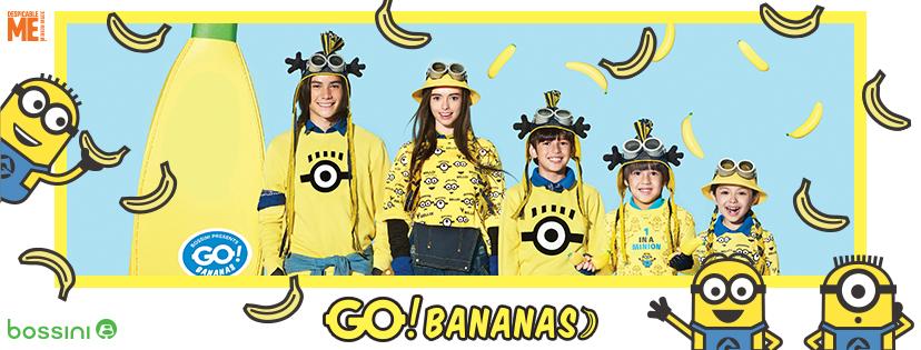 Bananas玩偷襲!迷你兵化身低調休閒服飾