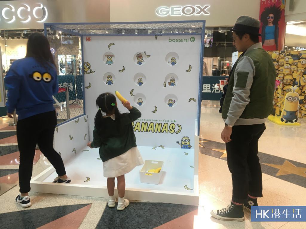 鑽石山Minions嘉年華 3大攤位遊戲任玩