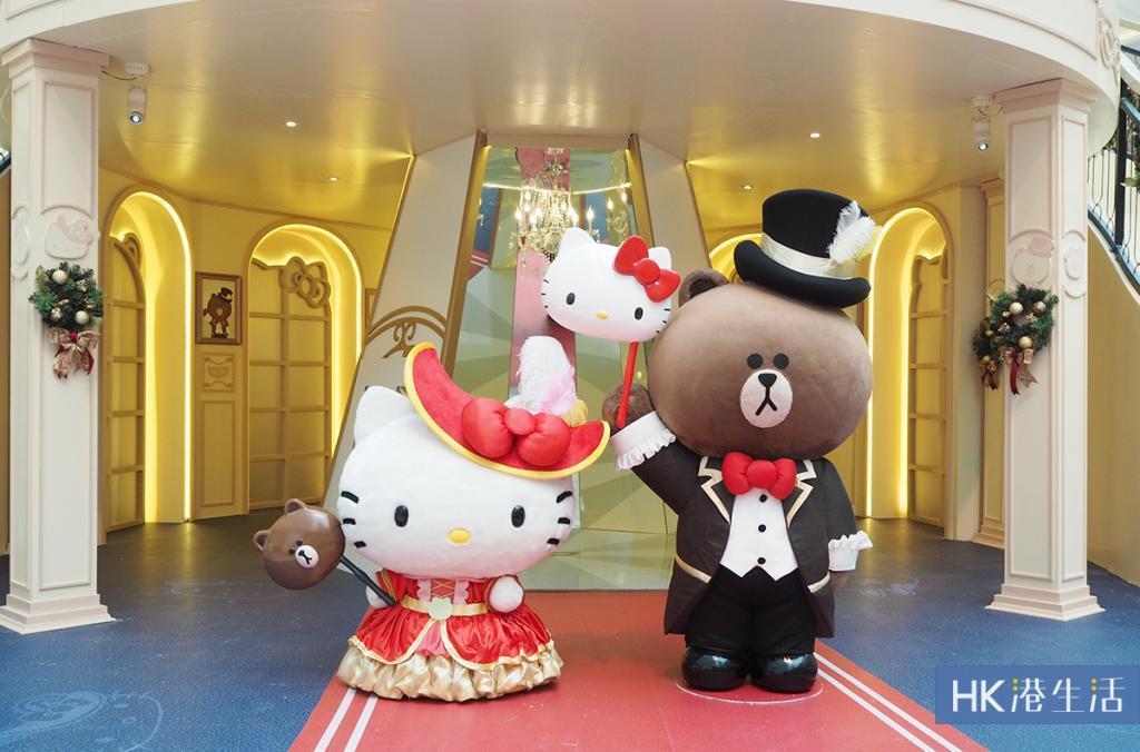 全港首次!LINE FRIENDS x Hello Kitty聖誕舞會