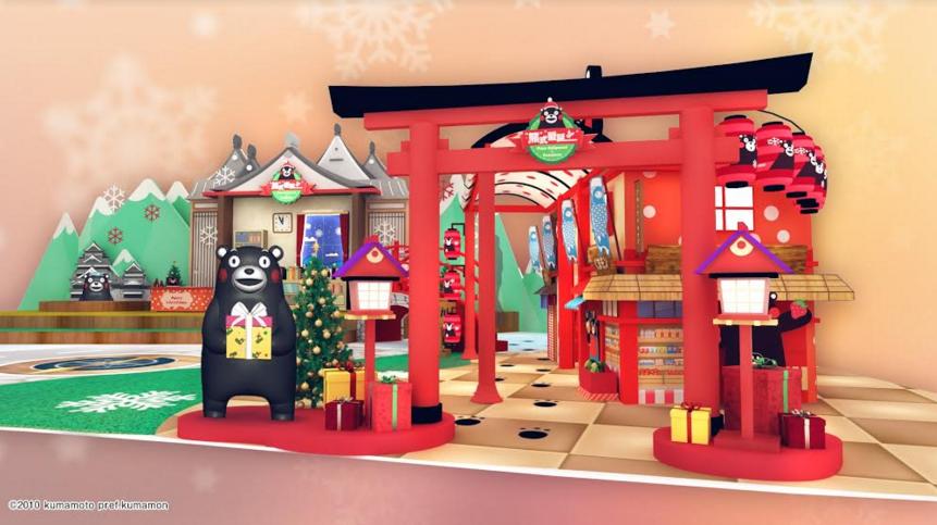 鑽石山迷你熊本縣!跟熊本熊過『熊』式聖誕