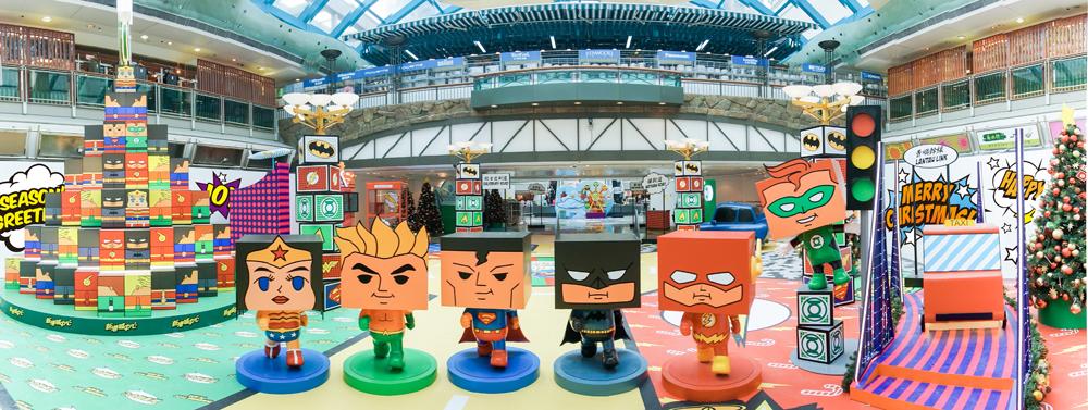 DC漫畫X豆腐親子 玩轉新港城中心