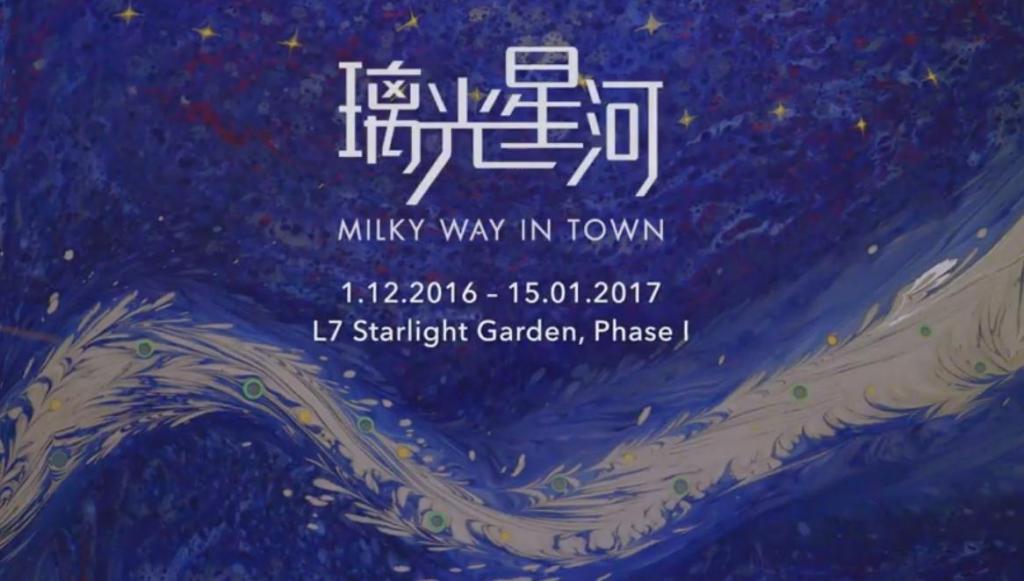 新城市廣場300呎紫藍色星河 12月起亮燈