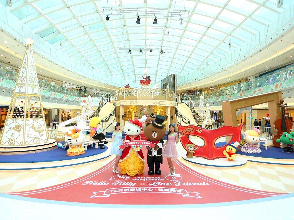 MCP新都城中心 Hello Kitty x LINE FRIENDS首個華麗聖誕舞會   5對舞伴甜蜜過聖誕