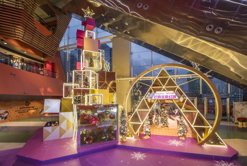 30呎高巨型盒子聖誕樹!MegaBox聯乘海洋公園超時空魔幻城