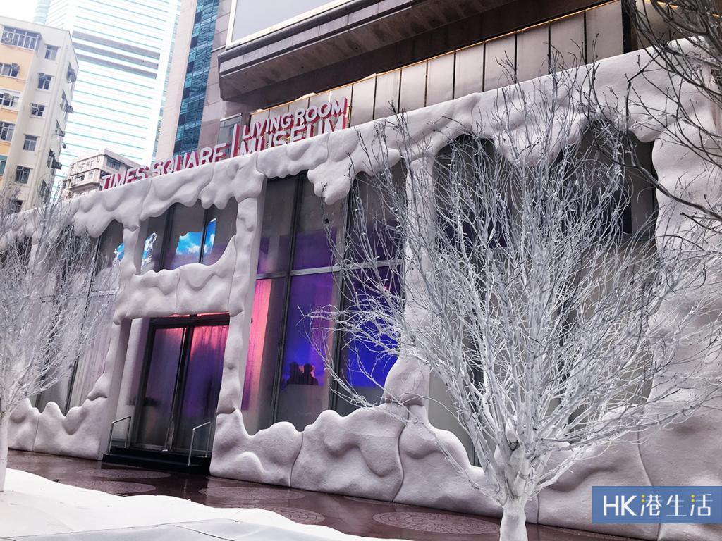 留港過白色聖誕!時代廣場雪樂園玩雪砌雪人