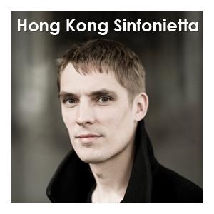 香港大會堂場地伙伴計劃 - 聖桑第五鋼琴協奏曲