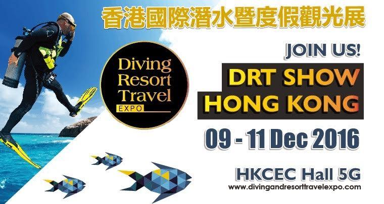 潛水界盛事!第七屆香港國際暨度假觀光展周五開幕