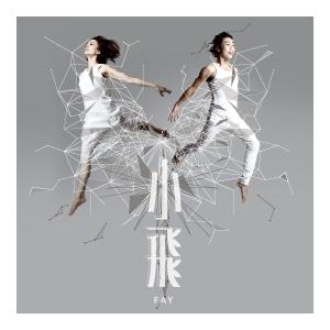 R&T (Rhythm & Tempo)《小飛》