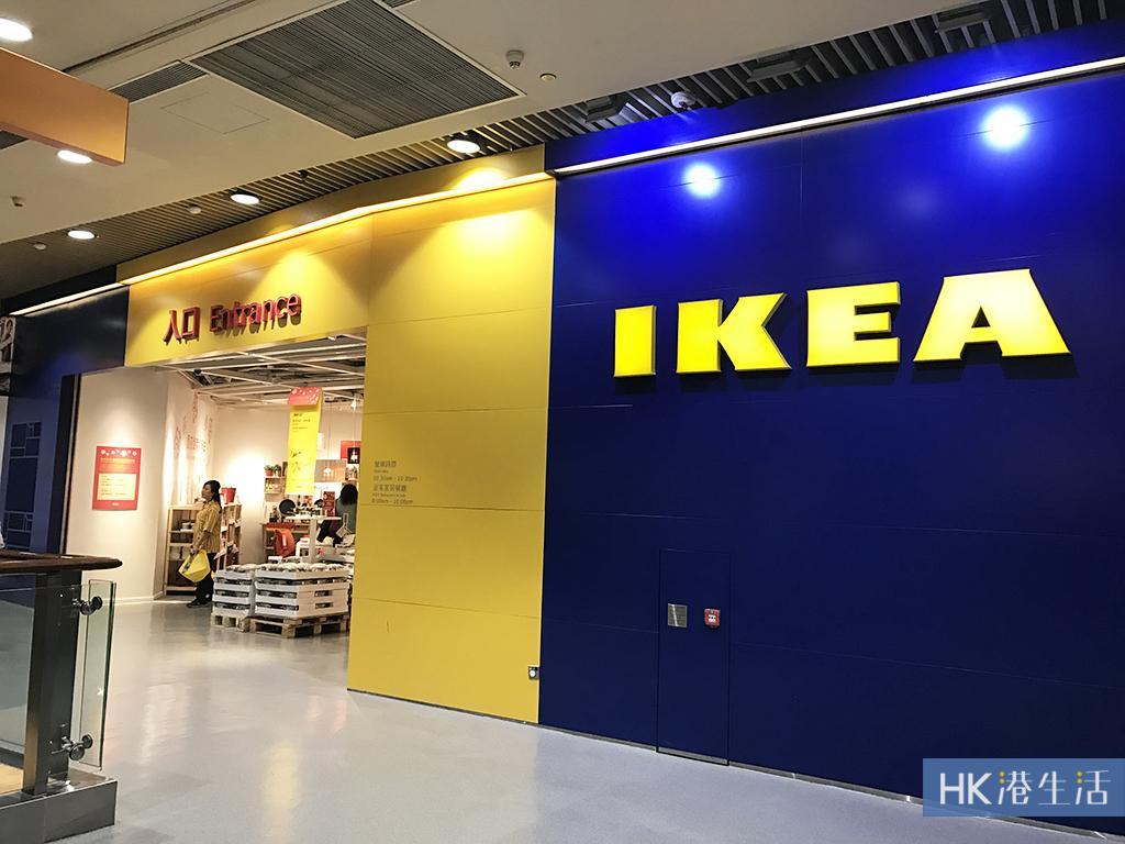 分店限定!$13起歎IKEA新年大餐