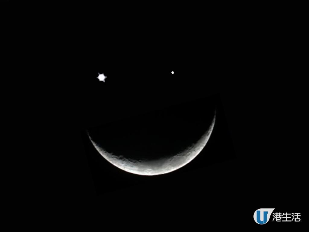 大年初四「雙星伴月」 上空或現哈哈笑臉