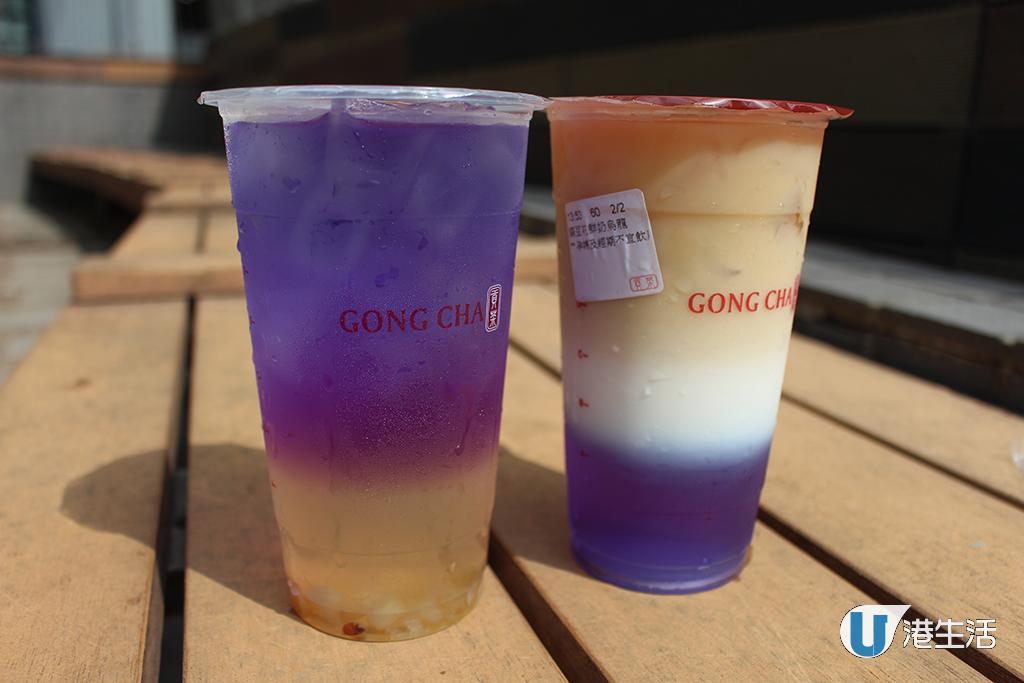 彩虹珍珠+漸層飲品!台式飲品店期間限定系列