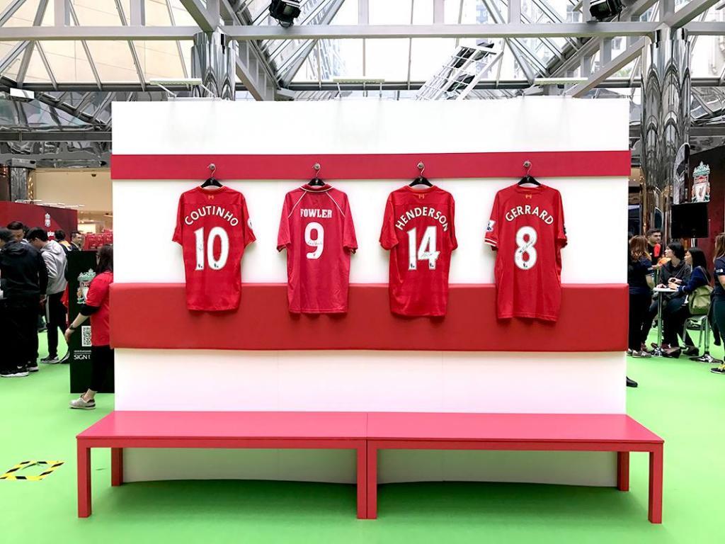 利物浦《LFC World》香港站  必影「紅軍」更衣室、歐冠獎盃