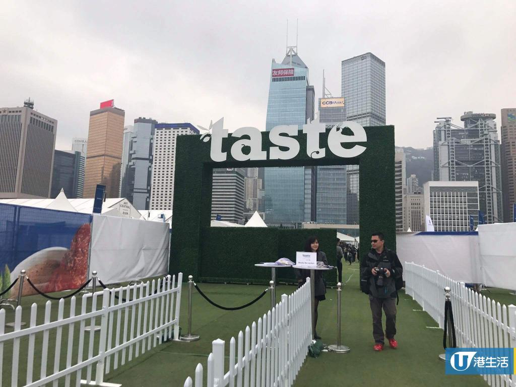 最平$50食到!Taste of Hong Kong10大美食精選