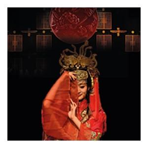 根與魂 — 浙江非物質文化遺產匯演:寧波市歌舞劇院 — 舞劇《十里紅妝 ‧ 女兒夢》