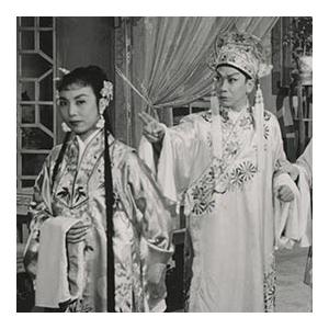 《燕子啣來燕子箋》-百丈銀光:唐滌生百歲誕辰紀念展