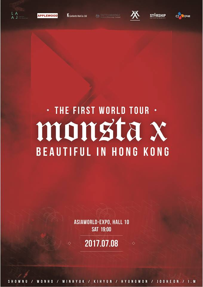 男團MONSTA X首個巡迴演唱會 7月唱到香港