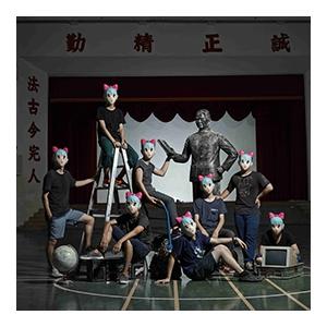 電影「漣」乘系列:電影 x 歷史: 《行動代號孫中山》  + 分享會