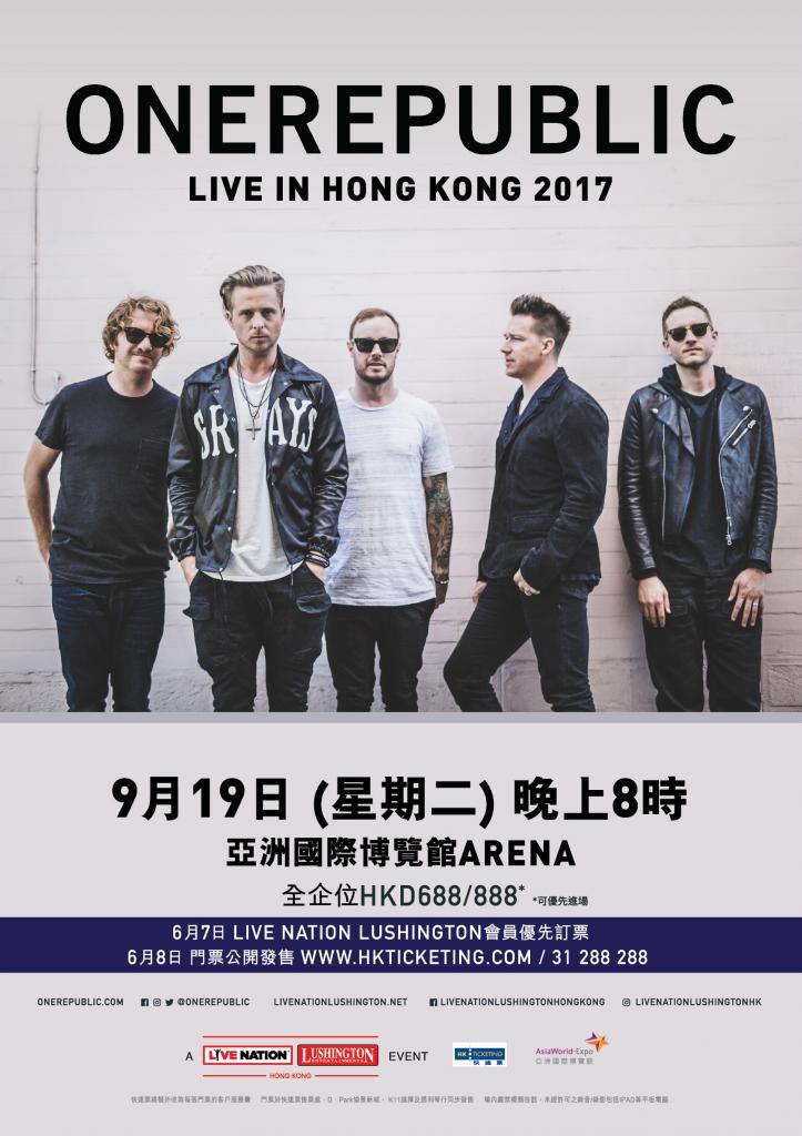 OneRepublic落實再度來港 主辦單位宣布演唱會9月舉行
