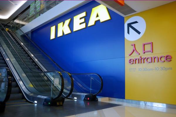 IKEA指定分店6月4大優惠!推劃一價家品、送雪糕