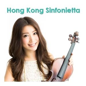 《最愛小提琴》:哈察圖良小提琴協奏曲 - 香港大會堂場地伙伴計劃