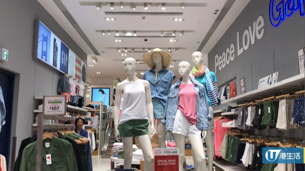 GAP網店門市同步減價 夏日優惠低至5折